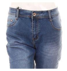 Koptatott, egyenes szárú, magasabb derekú, zsebénél fém bilétás női farmer nadrág (MD3922)
