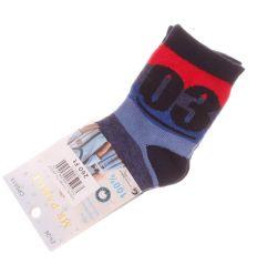 Vegyes mintás fiú pamut normál zokni (CP5019)