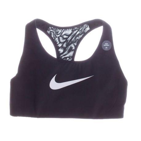 e3e28a5250 Nike Shape Swoosh Dri-Fit sportmelltartó (548545-010) - OutletÁron.com