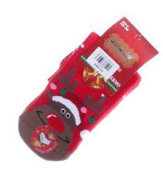 Téli mintás, vastag, termo pamut, csúszásgátlós normál zokni (SNV32)