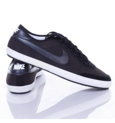 Nike Sweeper (599438-090)
