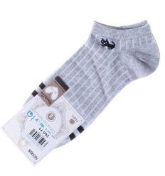 Kis cicás, orrán csíkos pamut női boka titok zokni (ND908)