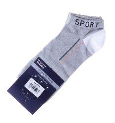 Lábfejnél húzott, sport feliratos férfi pamut boka titok zokni (FD4346)