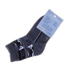 Vegyes mintás fiú pamut normál zokni (CP5017)