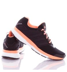 Adidas Performance Supernova Glide 7W (B34821)