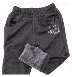 Bundás köves zsebes farmeres lány leggings (G22)